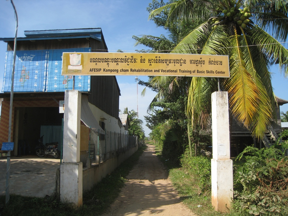 The entrance to the Kampong Cham Center